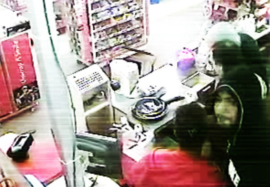Canton Twp Robbery Suspect Video